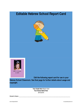 Editable Hebrew School Report Card