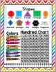 Editable Homework Folder by Kinder League