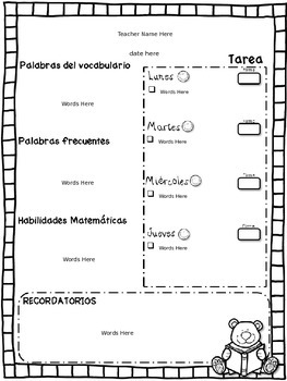 Editable Homework pages - Spanish ONLY - Freebie