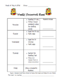 Editable Homewrok Sheet