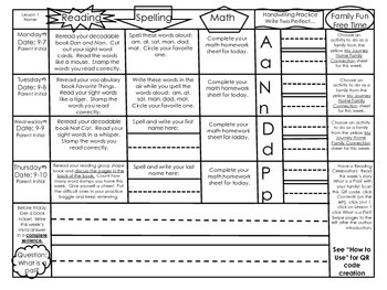Editable 2014 Journeys Inspired First Grade Weekly Homework Unit 1, Lessons 1-5