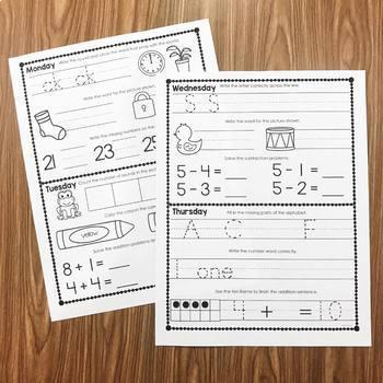 Editable Kindergarten Homework - Fourth Quarter