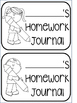 Editable Kindergarten Homework Menu