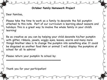 Editable Kindergarten Homework for the Whole Year