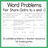 Editable Kindergarten Word Problems: Fair Share