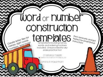 Editable Letter/Number Tile and Word Building Templates