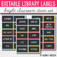 Editable Library Labels - Bright Themed Classroom