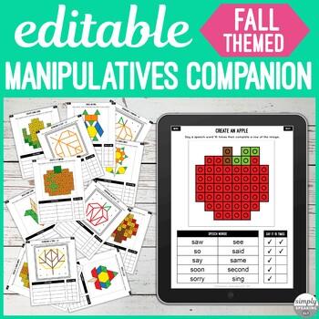 Fall Themed Editable Manipulatives Companion : Digital or Printable