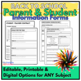 Student and Parent Forms for Back to School: Middle and High School Classrooms