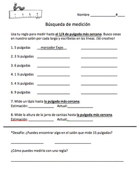 Editable Measurement Scavenger Hunt in English and Spanish