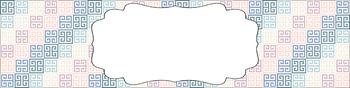Editable Medium Sterilite Drawer Labels - Beach Sunrise