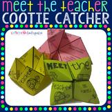 Editable Meet the Teacher Cootie Catcher Printable