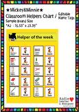 Editable Mickey Inspired Class Helpers / Classroom jobs