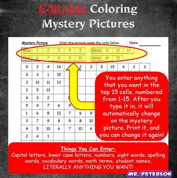 Editable Mystery Picture Animal #13 - Sight Words Spelling Vocabulary ANYTHING