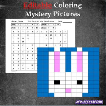 Editable Mystery Picture Animal #17 - Sight Words Spelling Vocabulary ANYTHING