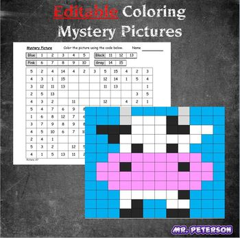 Editable Mystery Picture Animal BUNDLE - Sight Words Spelling Vocabulary Math