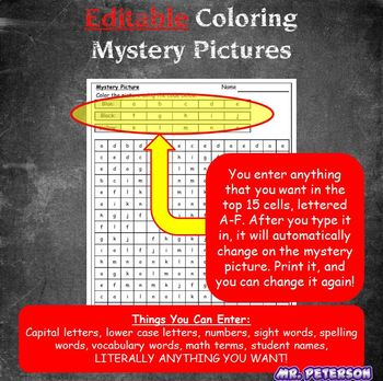 Editable Mystery Picture Emoji #12 - Sight Words Spelling Vocabulary ANYTHING