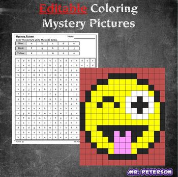 Editable Mystery Picture Emoji #16 - Sight Words Spelling Vocabulary ANYTHING