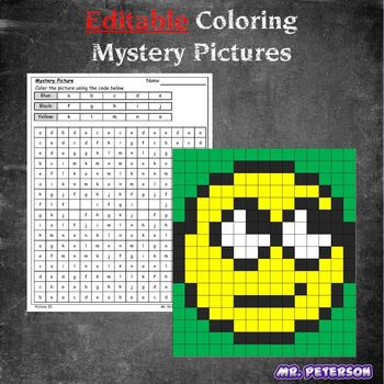 Editable Mystery Picture Emoji #2 - Sight Words Spelling Vocabulary ANYTHING
