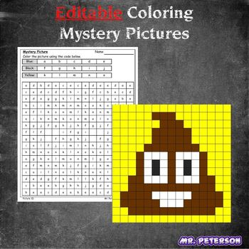 Editable Mystery Picture Emoji #20 Pile of Poo - Sight Words Spelling Vocabulary