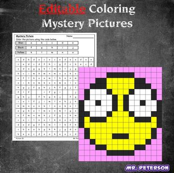 Editable Mystery Picture Emoji #7 - Sight Words Spelling Vocabulary ANYTHING