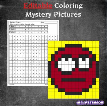 Editable Mystery Picture Emoji #9 - Sight Words Spelling Vocabulary ANYTHING