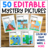 Editable Mystery Pictures Bundle - Color by Sight Words, Sum, & More