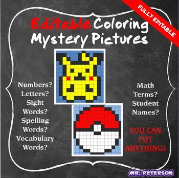 Editable Mystery Pictures - Sight Words Spelling Vocabulary #christmasinjuly