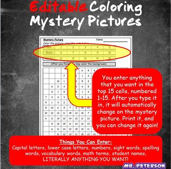 Editable Mystery Pictures - Sight Words Spelling Vocabulary Math YOU CHOOSE