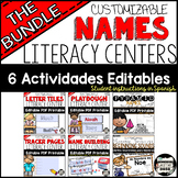 6 Name Activities Bundle-Editable Differentiated Literacy Centers {Spanish}