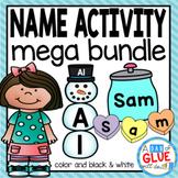 Editable Name Activity {Growing} Bundle