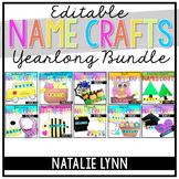 Editable Name Crafts Growing Bundle