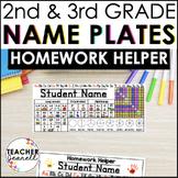 Desk Name Plates Editable / Desk Name Tag / Homework Helper 2nd - 3rd Grade