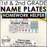 Editable Desk Name Plate / Desk Name Tag / Homework Helper 1st - 2nd Grade