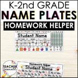 Editable Desk Name Plate / Desk Name Tag / Homework Helper K - 2nd Grade