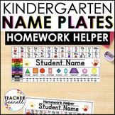 Editable Desk Name Plates and Homework Helper for Kindergarten