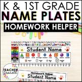 Editable Desk Name Plates / Desk Name Tags / Homework Helper K - 1st Grade