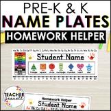 Editable Desk Name Plates / Desk Name Tags / Homework Helper PreK - K