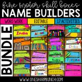 Editable Name Practice  Bundle | Fine Motor Name Activities Bundle