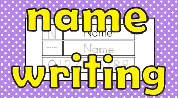 Editable Name Writing Practice Cards