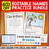 Names - Editable Names Activities - Name Printables