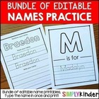 Names - Editable Names Bundle - Names Activities