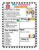 Editable Newsletters- Back to School Theme