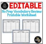Editable Vocabulary Printable