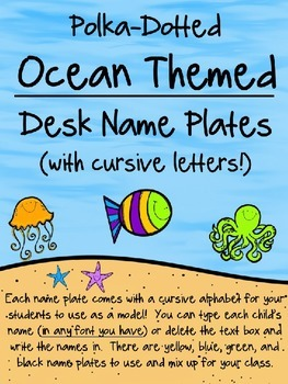 Editable Ocean Name Desk Plates with Cursive Letters