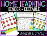 Editable   Early Learning Home Learning Binder  ✌ Spanish