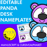 Editable Panda Desk Nameplates (PowerPoint)