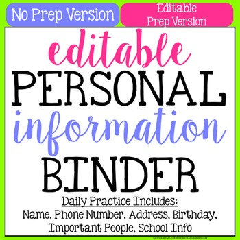 Editable Personal Information Binder (for special education or early childhood)
