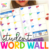 Editable Personal Word Wall | Distance Learning