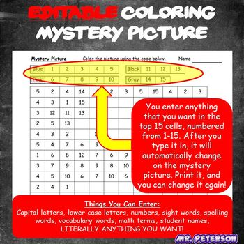 Editable Pirate Mystery Picture BUNDLE - Sight Words Spelling Vocabulary Math